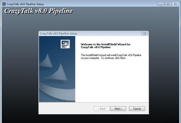 crazytalk8破解版 v8.0 安装版 0