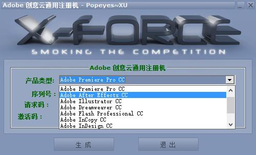 prcc2018激活工具 绿色版 0