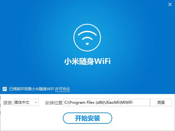 小米无线wifi驱动