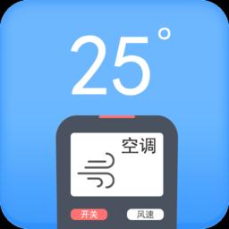 空调遥控器pro手机版