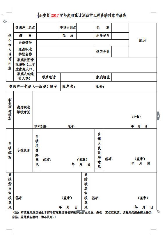 电路 电路图 电子 原理图 567_824 竖版 竖屏