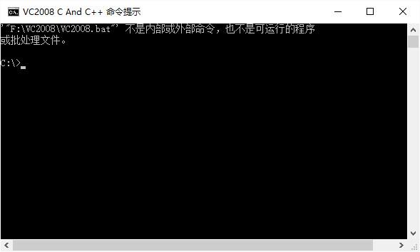vc2008编译器.rar 绿色版 0