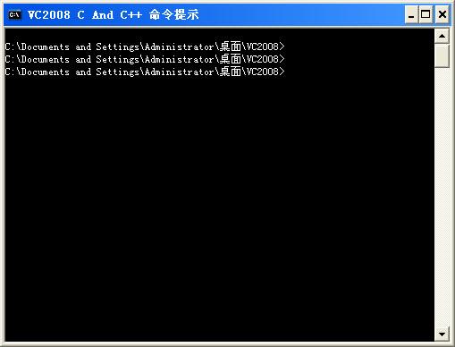 vc2008编译器.rar
