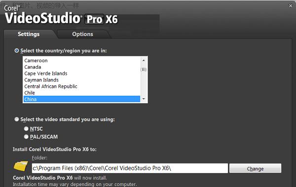 会声会影x6破解版 64位 安装版 0