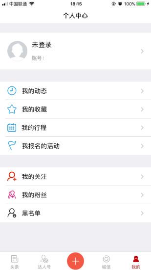 86恋家app v2.36 安卓版 2