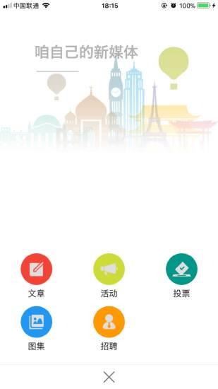86恋家app