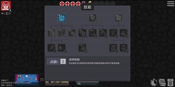 存活至上中文版 v1.1.8 安卓最新版 2