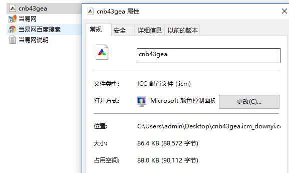 cnb43gea.icm