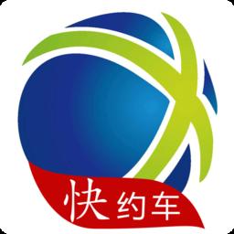 湖南潇湘通(驾考学习平台)