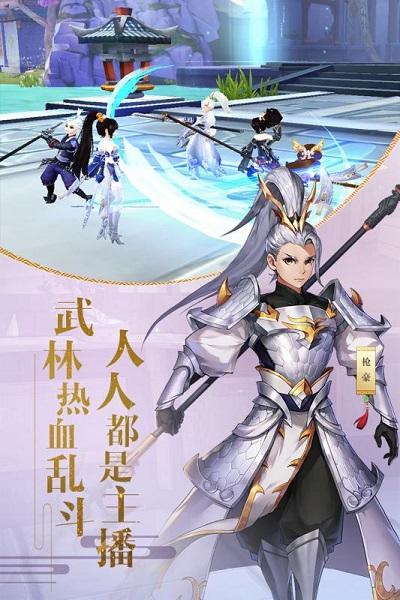 武林外传佟丽娅代言版 v1.33.100 安卓最新版2