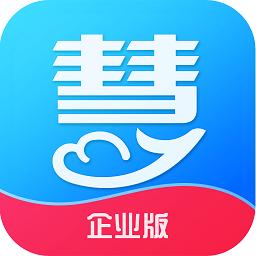 慧算账企业版app