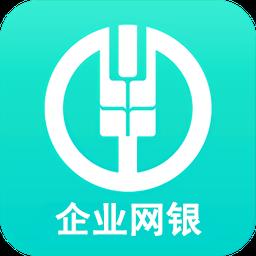 中国农业银行企业掌上银行客户端