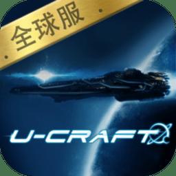 宇宙世界游戏桌面版