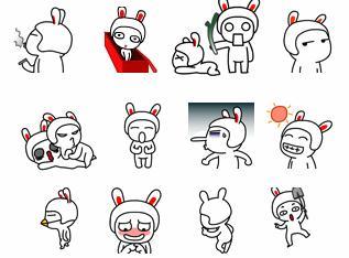 伪装兔qq表情包第二季 免费版图片