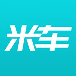 米车生活软件