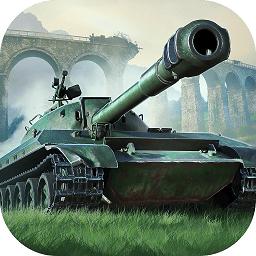 战车世界闪击战国际服游戏