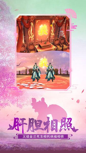 绝世武林小米游戏 v1.7.599 安卓最新版1