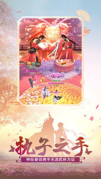 绝世武林小米游戏 v1.7.599 安卓最新版3