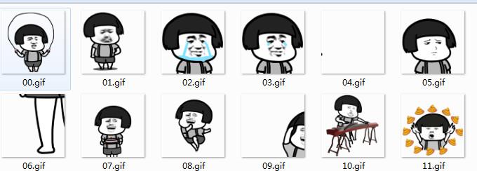 蘑菇头动态qq表情包  0