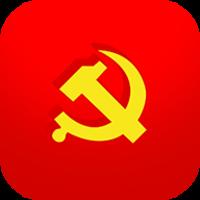 人民党建云手机版