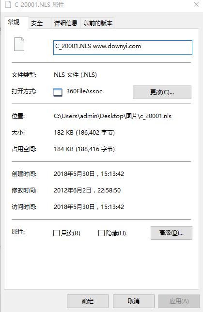 c_20001.nls文件  0