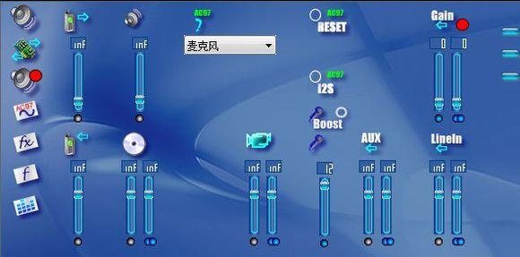 创新sb0100驱动 v5.1 原版_支持win7/win8 0