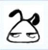 兔包仔搞怪qq表情包
