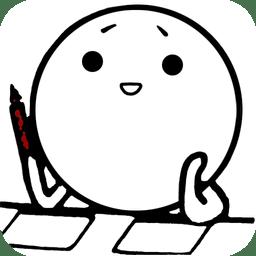 天天码字app