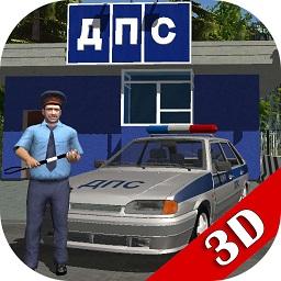 交警模拟器汉化版