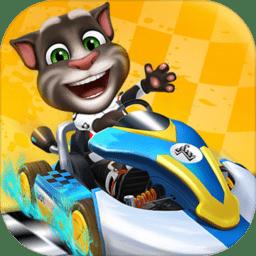 湯姆貓飛車游戲