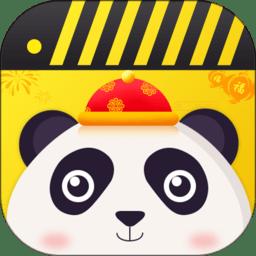 熊猫视频动态壁纸