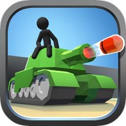 火柴人坦克手机版