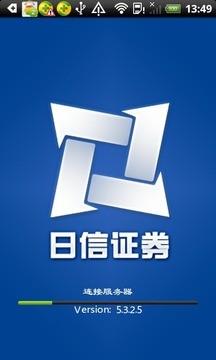 日信证券苹果版(日日鑫) v5.5.1.27 iphone版 0