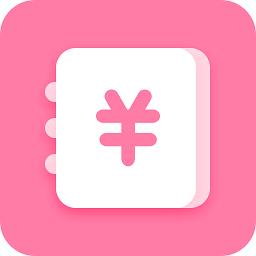 粉粉记账app