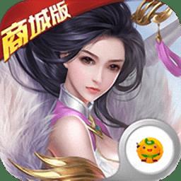 神游记h5手机网页游戏