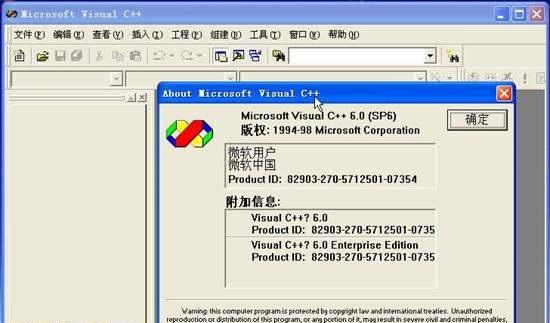 c++编辑助手最新版 v1.0 免费版 1