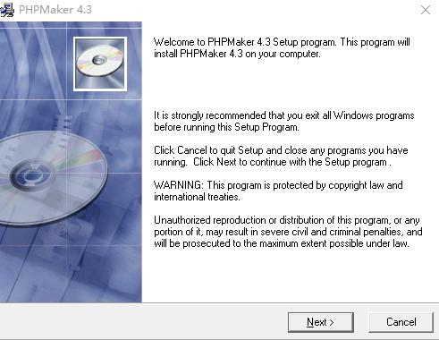 phpmaker汉化版 v4.3.0 最新版 0
