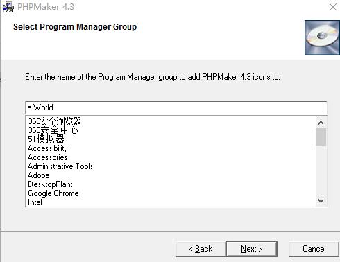 phpmaker中文版