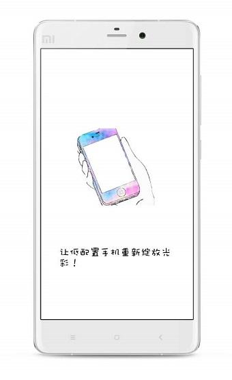 枷锁云电脑app v1.1.0 安卓最新版 2