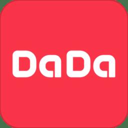 dada英语软件