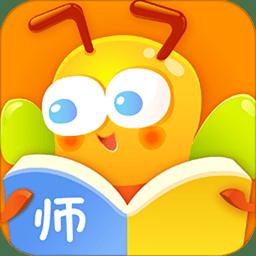 阅赞老师app