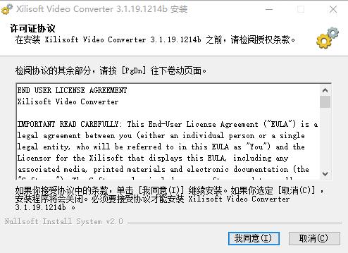 视频文件转换器工具 免费版 0