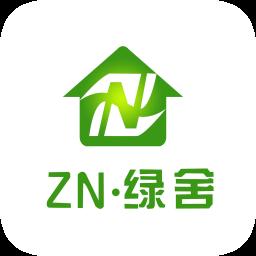 中农绿舍手机版