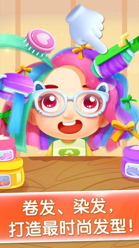 寶寶巴士奇妙屋游戲手機版 v9.55.07.30 安卓版 2