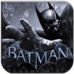 蝙蝠俠黑暗騎士中文版