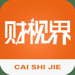财视界app