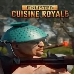 cuisine royale电脑版(厨房大逃杀)