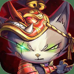猫狩纪九游游戏