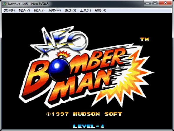 炸弹人neo机皇版 电脑版1