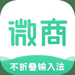 第一房贷app